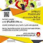 plakat_a4_straznicy_sieci