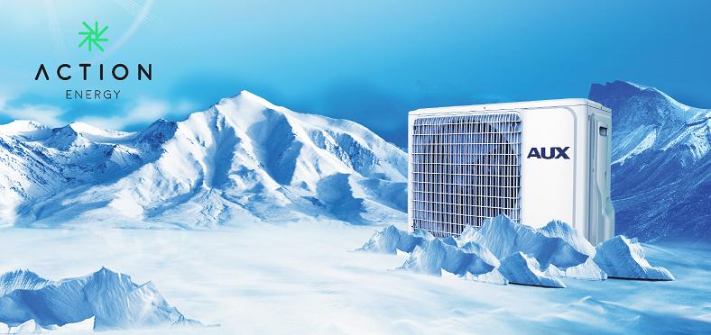 Światowy producent klimatyzatorów zdobywa Polski rynek.